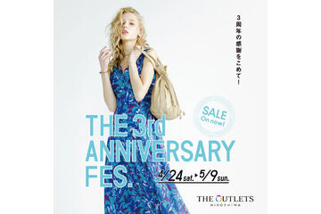 THE 3rd Anniversary Fes.