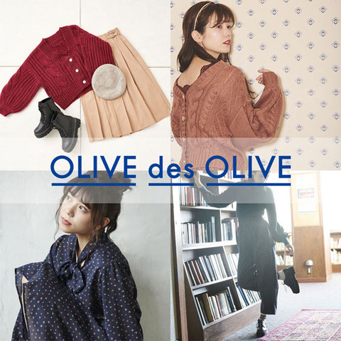OLIVE des OLIVE OUTLET ジ アウトレット広島
