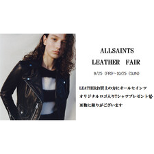 ALLSAINTS LEATHER FAIR